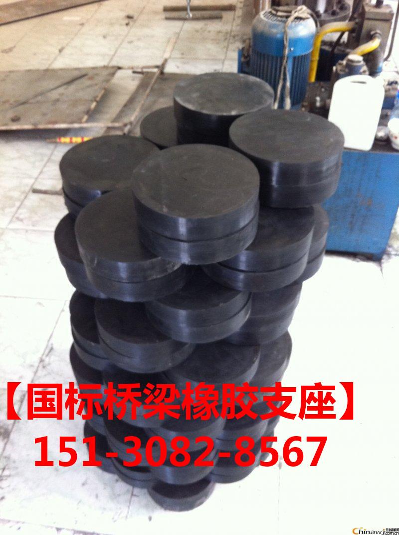 安通良品板式橡胶支座盆式橡胶支座的价格计算方法4