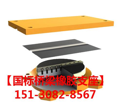 安通良品QZ球型橡胶支座布置、安装和养护规范3