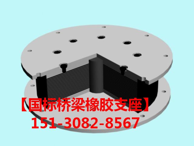 安通铅芯隔震橡胶支座产品结构性能和规格参数6