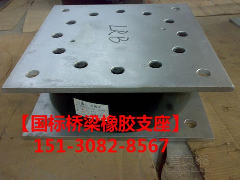 HDR 系列高阻尼隔震橡胶支座的基本原理和应用现状1