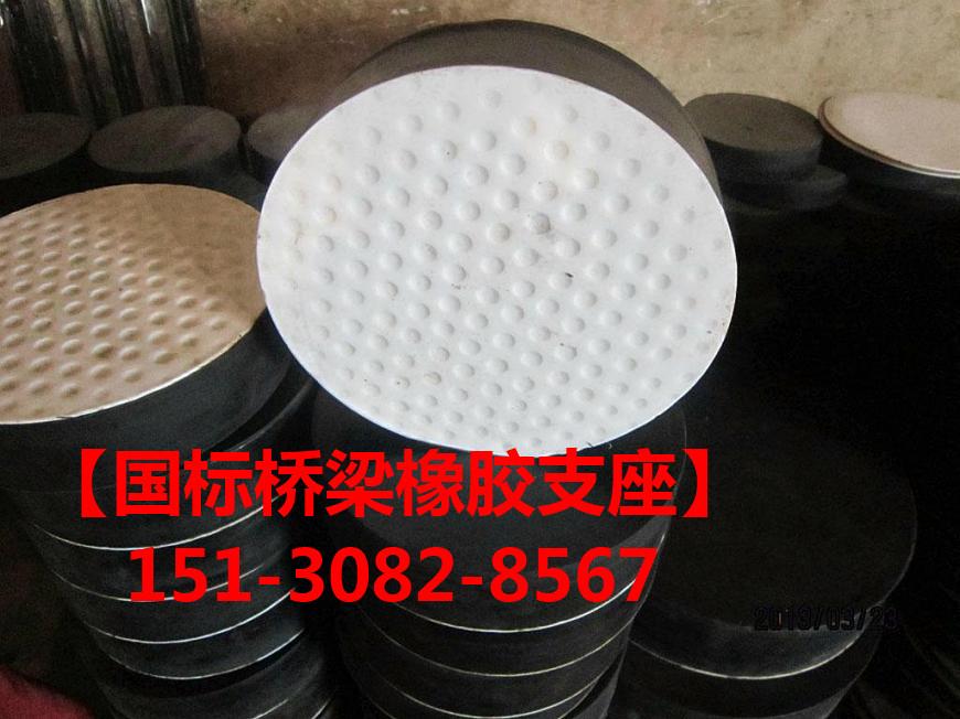 安通良品板式盆式橡胶支座、橡胶缓冲垫块产品大全7