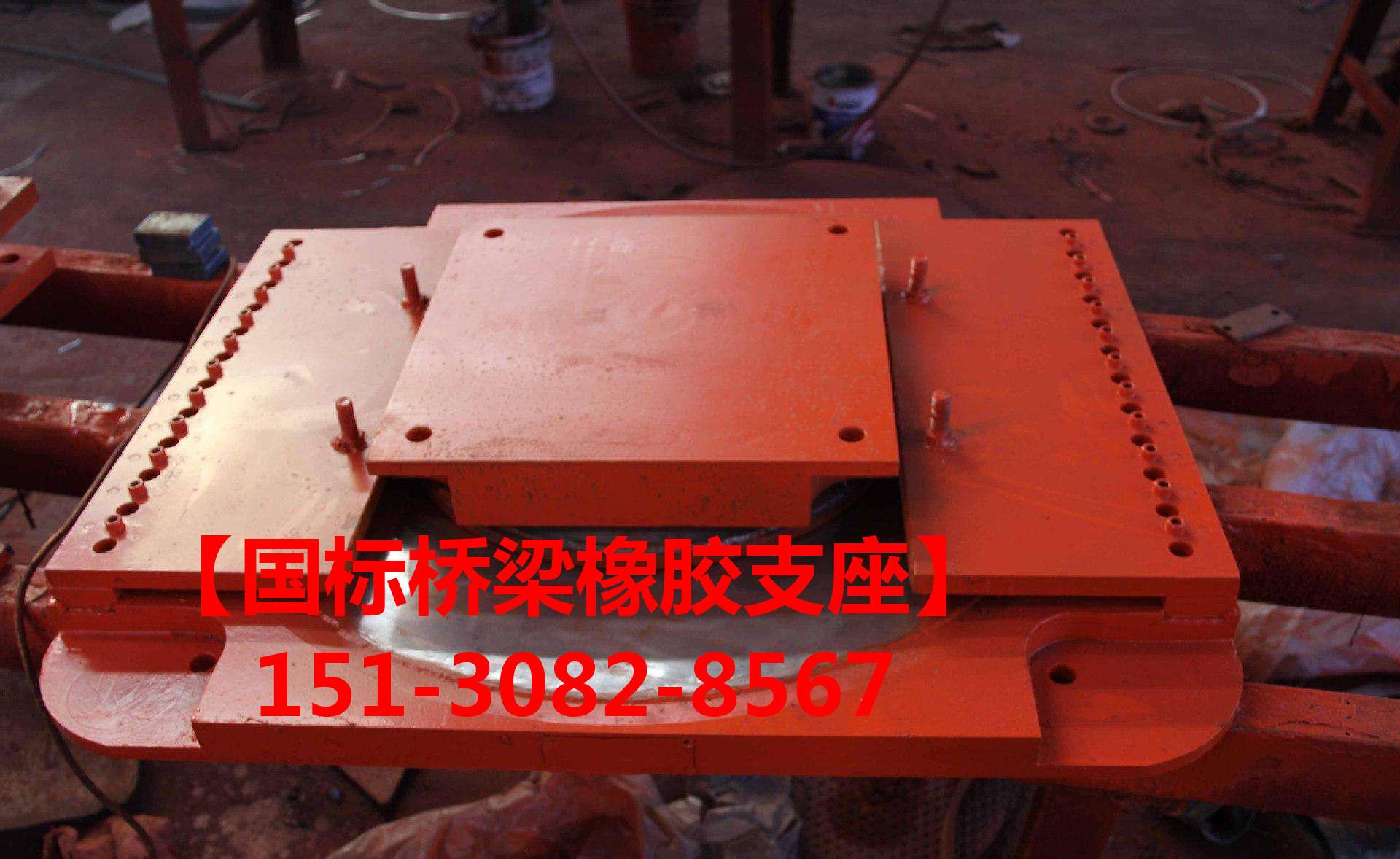 安通良品盆式橡胶支座产品安装说明