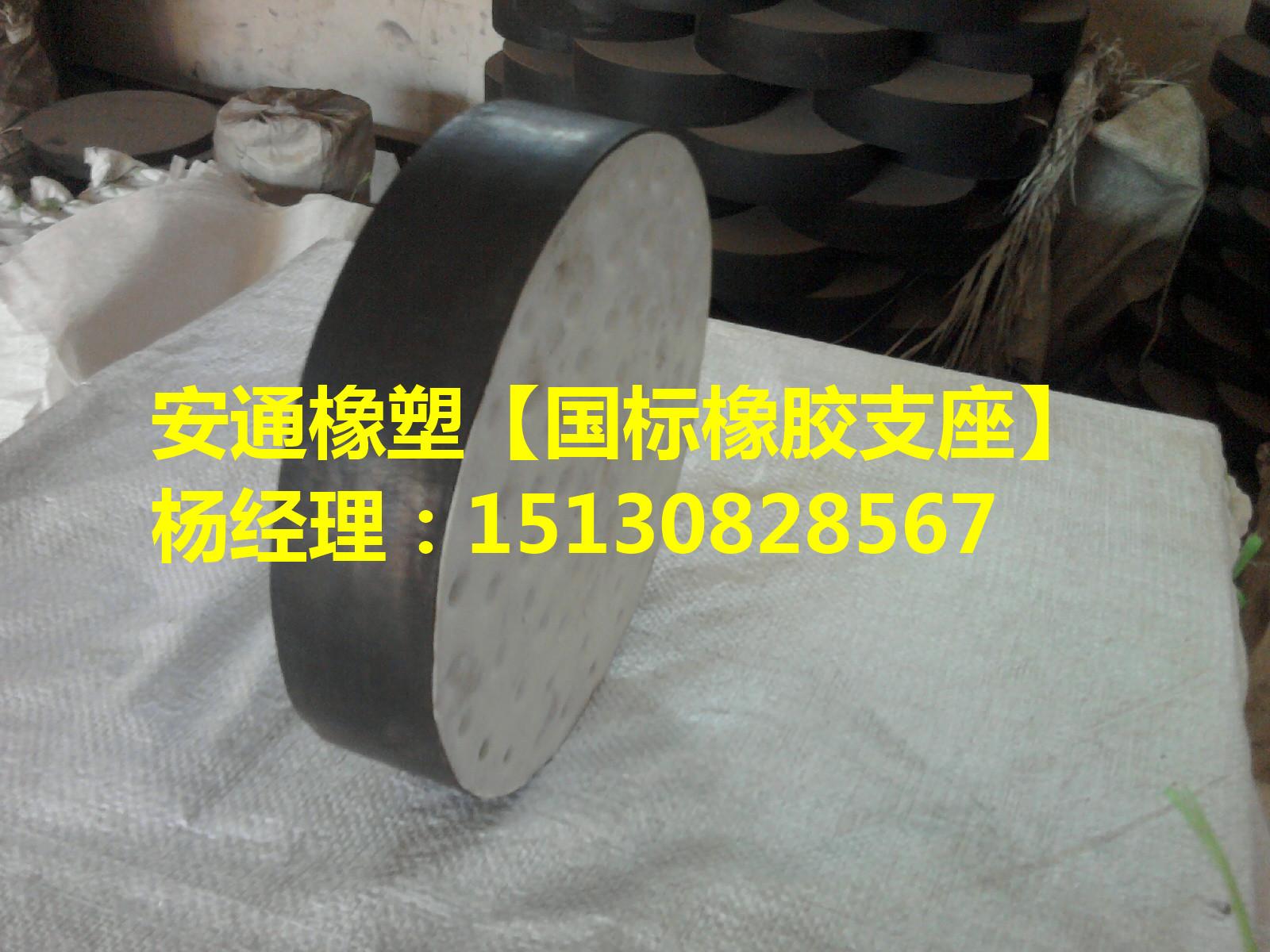 安通解析橡胶支座使用中常见问题的解决措施3