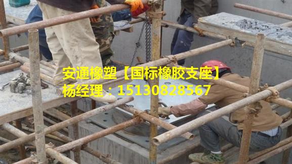 安通良品生产的桥梁橡胶支座是如何定价的2