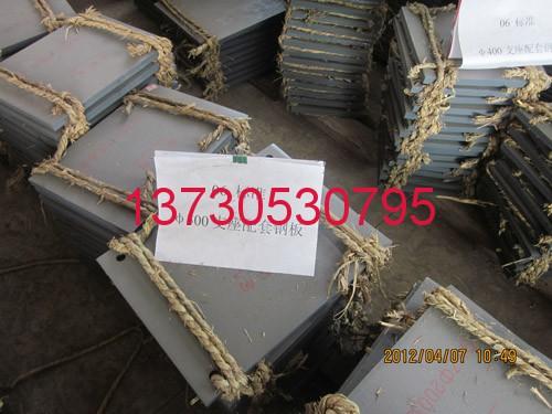 盆式橡胶支座/球型支座支座配套钢板高阻尼橡胶支座/铅芯支座安通厂家13730530795