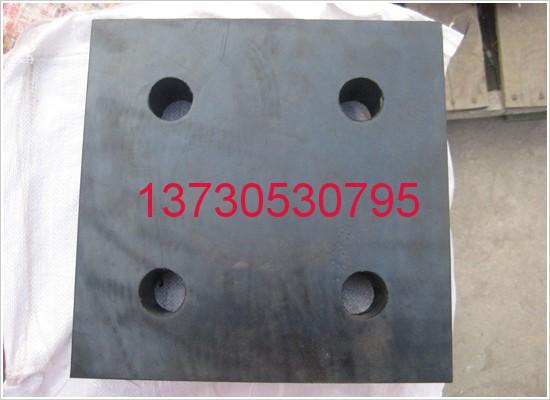 四氟板式矩形支座 四氟滑板式橡胶支座国标优质产品13730530795