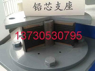 LRB铅芯橡胶支座图片1LRB铅芯橡胶支座 球型支座 滑动支座规格型号介绍13730530795