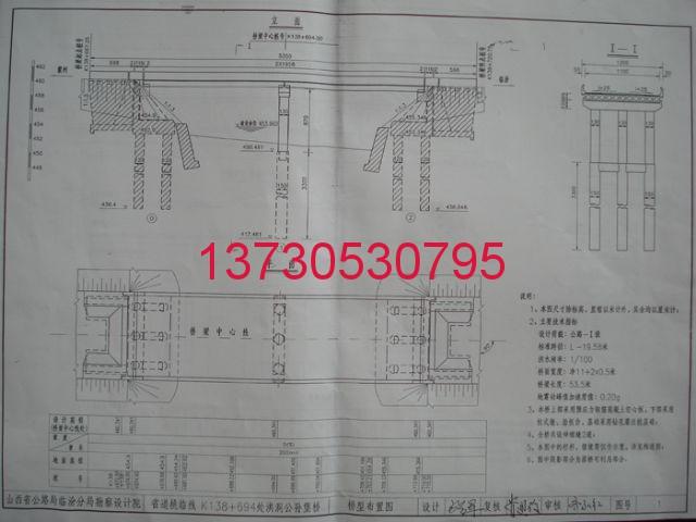 科运橡塑国标优质板式橡胶支座安装施工实例13730530795